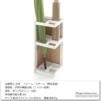 RIN(リン)アンブレラスタンドコーナー(UmbrellaStandCorner)ヤマザキ(YAMAZAKI)カラー(ナチュラル・ブラウン)