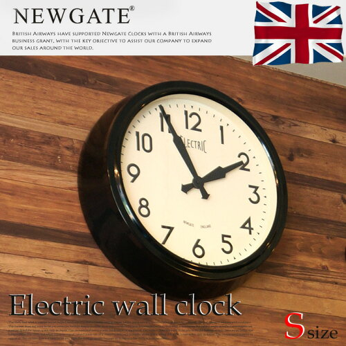 Electric wall clock(S (エレクトリックウォールクロックS) NEWGATE(ニューゲート)TR-4249 掛け時...