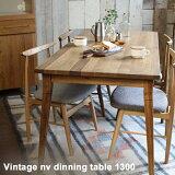 Vintagenvdinningtable1300(������ơ���nv�����˥ơ��֥�)����̵��