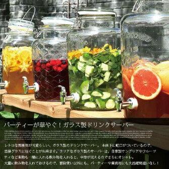 BeverageserverIvy3L(ビバレッジサーバーアイビー3L)M411-216DULTON(ダルトン)