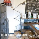 FLOOR LAMP(フロアランプ) JD9406 JIELDE(ジェルデ) PACIFIC FURNITURE SERVICE(パシフィックフ...