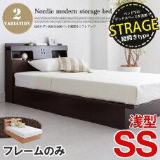 北欧モダン宮付収納ベッド(SS)サイズ【縦開きリフトアップ-浅型】 全2色(NA、DBR)