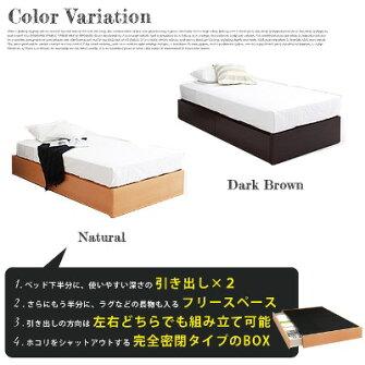 ヘッドレス1浅型(SD)サイズフレームのみ【分割引出】全2色(NA、DBR)送料無料