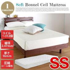 ベッドマットレス ソフトタイプ ボンネルコイル セミシングル(85×195cm)