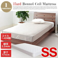 ベッドマットレス ハードタイプ ボンネルコイル セミシングル(85×195cm)