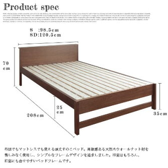 ふとんで使える頑丈すのこベッドウォルナット天然木-ウォールナットすのこベッドシングルフレームのみ送料無料
