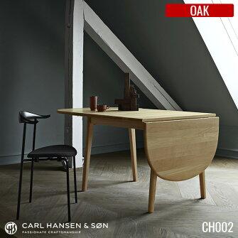 CH002ダイニングテーブルOAK(オーク)HANSJWEGNER(ハンス・J・ウェグナー)CARLHANSEN&SON(カールハンセン&サン)送料無料