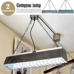 インダストリアルフォルムがおしゃれでカッコイイ!COMPTON LAMP(コンプトンランプ) …