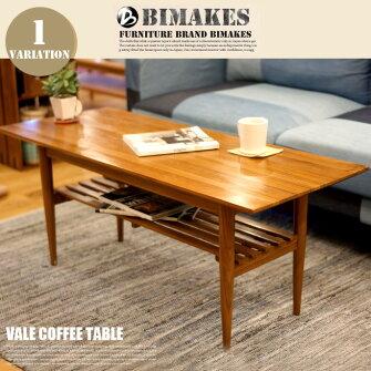 おしゃれでカッコイイ!アメリカンビンテージスタイルVALECOFFEETABLE(ヴェイルコーヒーテーブル)BIMAKES(ビメイクス)送料無料