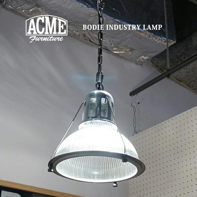 アクメファニチャー ACME Furniture BODIE INDUSTRY LAMP(ボディ インダストリーランプ) 送料無料