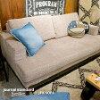JFK SOFA(ジェーエフケー ソファ) journal standard Furniture(ジャーナルスタンダードファニチャー) 送料無料