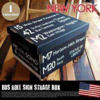 BusRollSignStrageBoxNEWYORK(バスロールサインストレージボックスニューヨーク)2個入りパックIBR51717JIG(ジェイアイジー)