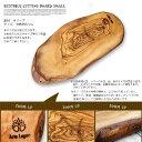 ルスティックカッティングボード スモール(まな板) オリーブウッド Arte Legno(アルテレニョ) 2