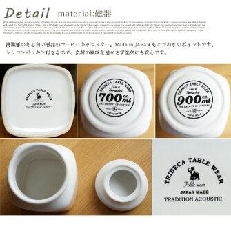 CoffeeCanisterL(コーヒーキャニスターL)保存容器・キッチン収納・ストッカーTKK006