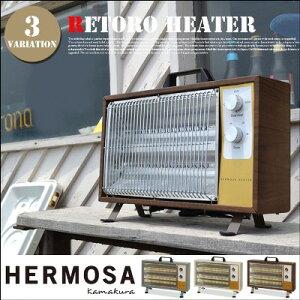 【即納!】レトロ感がおしゃれな暖房器具! レトロヒーターM(RETRO HEAT…