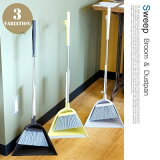 ����������(Sweep)�ۡ���������ȥ�(Broomanddustpan)�ۤ���������Ȥ�ƥ���(TERAMOTO)�ƥ��ǥ���(tidy)���顼(�֥饦�󡦥ۥ磻�ȥ��졼������)