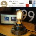 ブリッツランプ(BLITZ LAMP) デスクランプ(desk lamp) ML-B26 ザムーン(The Moon) カラー(レッド・ブルー・ブラック・スチール・ホワイト) 送料無料