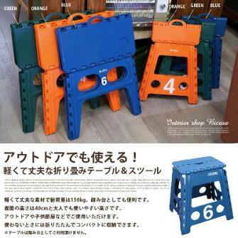 FOLDINGSTOOLDelta(フォールディングスツールデルタ)折り畳みチェアカラー(ブルー・オレンジ・グリーン)