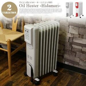 レトロなオイルヒーター,暖房器具,カフェスタイルヒーター,おしゃれな空調機器,人気のデザイン...