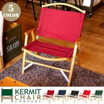 〜MadeinUSAのハンドメイドアウトドアフォールディングチェア〜KermitChair(カーミットチェア)正規品全5カラー(FORESTGREEN・BLACK・RED・NAVY・Burgundy)