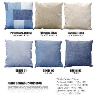 DenimCushion(デニムクッション)BIMAKES(ビメイクス)全3色(デニム01、デニム02、デニム03)あす楽対応