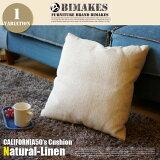 LinenCushion(リネンクッション)BIMAKES(ビメイクス)Natural-Linen(ナチュラルリネン)あす楽対応