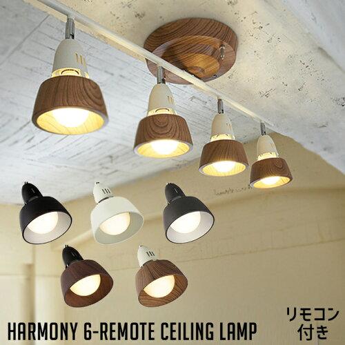ハーモニーリモートシーリングランプ(Harmony-remoto ceiling lamp) アートワークスタジオ(ART WOR...