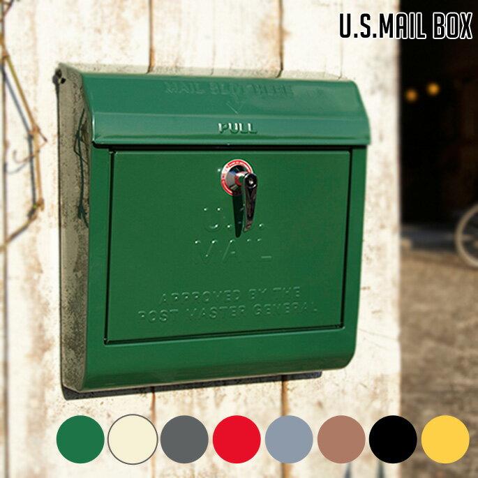 【送料無料】ポスト ユーエスメールボックス U.S.Mailbox TK-2075 アートワークスタジ ARTWORKSTUDIO スチール UV加工 クリーム ダークグレー グリーン レッド シルバー ベージュ ブラック イエロー玄関 アメリカン