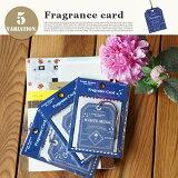 フレグランスカード(fragrancecard)アロマエッセンスブルーラベル(AromaEssenceBlueLabel)全5種(ローズ、オーシャンブルー、シャンパン、ホワイトムスク、エバーグリーン)
