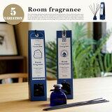 ルームフレグランス(roomfragrance)アロマエッセンスブルーラベル(AromaEssenceBlueLabel)全5種(ローズ、オーシャンブルー、シャンパン、ホワイトムスク、エバーグリーン)