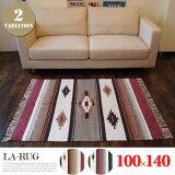 LA-MAT100x140cm(LA-マット・ラグ100x140cm)2タイプ(レッド・ネイビー)