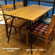 サンクダイニングテーブル ジャーナルスタンダードファニチャー