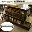 CALVI TV BOARD L(カルビテレビボードL) journal standard Furniture(ジャーナルスタンダードファニチャー) 送料無料
