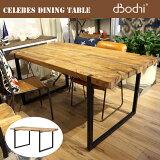 CELEBESDININGTABLE(セレベスダイニングテーブル)119519d-Bodhi(ディーボディ)送料無料