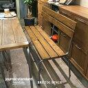 ジャーナルスタンダードファニチャー journal standard Furniture BRISTOL BENCH(ブリストルベンチ) 送料無料
