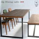 ikpダイニングテーブル1800(DINING TABLE) IKP(...