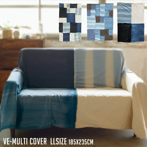 VE-MULTI COVER LLサイズ 全3タイプ(Aタイプ、Bタイプ、Cタイプ) 送料無料