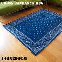 cross bandanna rug Navy(クロス バンダナ ラグ ネイビー) 200×140cm 2597L 送料無料