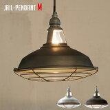 ジェイルペンダントL(Jail-pendant(M))アートワークスタジオ(ARTWORKSTUDIO)AW-0351全2色(メタル/ビンテージメタル)【送料無料】