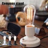 コンパススタンド(CompassStand)アートワークスタジオ(ARTWORKSTUDIO)卓上ランプテーブルランプAW-0479Z・AW-0479V全3色(BK・D-BL・WH)全2種(電球無・白熱球)