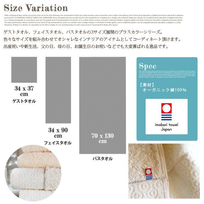 ピュアオーガニックフェイスタオル(PureOrganicFaceTowel)全2カラー(アイボリー・ベージュ)コンテックス(kontex)日本製(MadeinJAPAN)