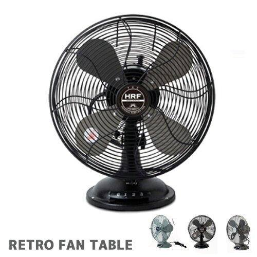 スッキリとしたシャープなデザインの中にもどこか懐かしい雰囲気があるアンティーク扇風機! レト...