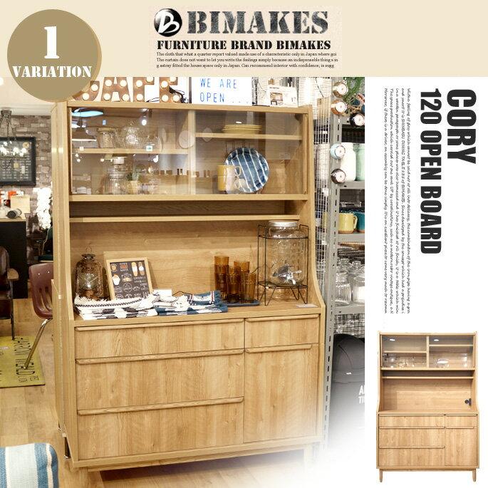 CORY OPEN BOARD120(コーリーオープンボード120) BIMAKES(ビメイクス)