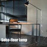 ��ǽ����ͥ�줿�ե?�饤�ȡ������ۡ��ե?����(Soho-floorlamp)�����ȥ����������(ARTWORKSTUDIO)AW-0294���顼(�ۥ磻��/�֥�å�)������̵����