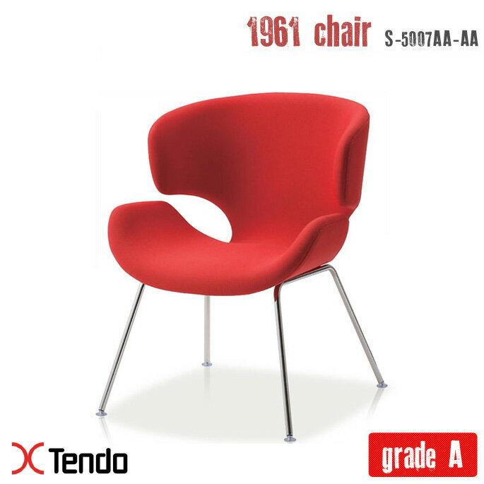 チェア(Chair) S-5007AA-AA グレードA 1961年 天童木工(Tendo mokko) 剣持 勇(Isamu Kenmochi) 送料無料