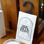 サシェ(sachet) グラセンス(grancense) フレグランスシリーズ 全7種(ホワイトムスク、ロイヤルリリー、アンティークローズ、メディテレーニアン、サルバドール、アクアディフェンテ、シチリアンブルー)