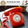 70's Design Dial Phone border=10
