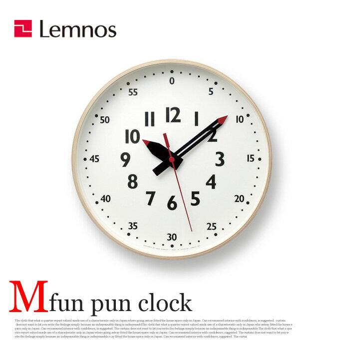 レムノス(Lemnos)ふんぷんくろっく