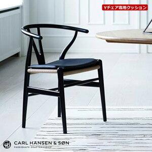 カールハンセン&サン CARL HAN...