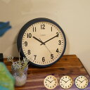 掛け時計 シャンブル パブリッククロック CHAMBRE PUBLIC CLOCK CH-027 インターゼロ INTERZERO カフェブラウン ネイビー ナチュラル ウォールクロック デザイン時計 壁掛け時計 木製 北欧 おしゃれ お祝い ギフト プレゼント